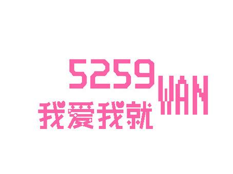 5259wan