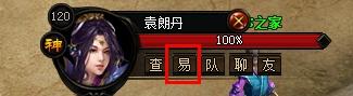 wps8D63.tmp.jpg